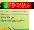 Yanan Bus rolling led sign 16dot matrix