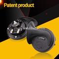 Claxon para el coche de alto volumen Producto Patentado, bocina de 12V, bocina con forma de caracol con volumen de 110 db, resistente al agua y al polvo, tecnología recubrimiento de teflón, bocina para el coche