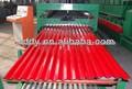 zincados profiles / empresa dos preços de telha / materiais de construção nome / sample ondulado folha