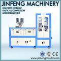 jinfeng la tapa que hace la máquina para tapas de botellas
