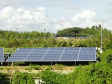 La energía solar, sistema de energía solar con el precio competitivo de calidad superior