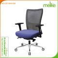 silla cualificado operadora de la oficina