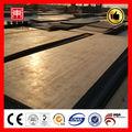 de alta calidad st52 de acero s355 placa de acero de la placa con el certificado de bv