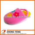 Geléia sandálias para crianças