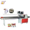 Multifunción horizontal almohada bolsa máquina de embalaje para las piezas industriales, piezas de repuesto