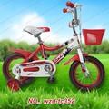 الأطفال الدراجة الرياضية