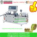 Máquina rebobinadora de alta velocidad