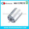 Rs-370ch de alta calidad de pequeña potencia del motor eléctrico