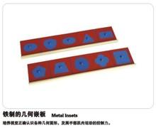 montessori china materiales de enseñanza sobre el sida proveedor
