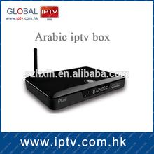 la india hd iptv caja de tv por internet indio caja canales