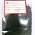 azufre negro br azufre negro 1