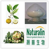 /p-detail/Extracto-Gamboge-Fruit-Extracto-de-Garcinia-cambogia-300003370526.html