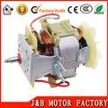 china menor preço motor elétrico universal em jiangmen