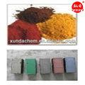buen proveedor concreto ofrecer pigmentos de color