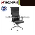 nuevo diseño de cuero silla de oficina en china hizo