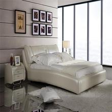 Nuevo estilo de cuero cama king size lk-1409