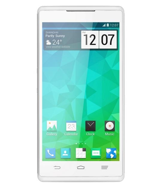 "ZTE Q705U 5.7""HD MTK6582 cuadrángulo núcleo 1.3G Android 4.2 teléfono móvil"