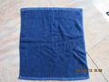 de algodón de color azul marino toalla de mano