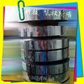 resistente a uv holográfica cinta de etiquetado