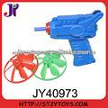 pistola de juguete de plástico con discos voladores para la promoción