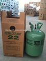 GAS REFRIGERANTE R 22
