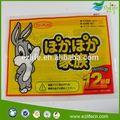 conejo amarillo cuerpo parche