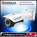 dongjia impermeabilice de las cámaras de seguridad de audio 5mp las cámaras de seguridad