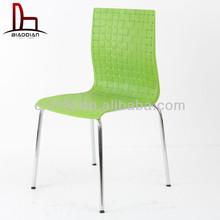 Promoci n ikea silla de escritorio compras online de ikea - Ikea sillas oficina ninos ...