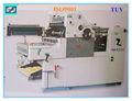 ht56anp un color de impresión offset heidelberg precio de la máquina