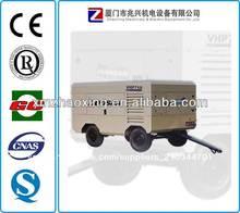 12 barra de la minería del compresor de aire para la venta precio