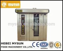 32 bandejas de aceroinoxidable de la máquina de pan/horno de pan/pan para hornear horno