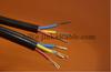 /p-detail/CE-VDE-cable-de-goma-para-el-sur-de-%C3%81frica-por-los-sistemas-de-bomba-300002475446.html