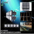 vangaa 75w dmx512 equipo de dj de matriz de led blinder