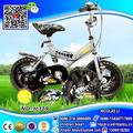bicicleta infantil con los precios competitivos bicicletas competitivas