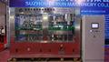 jugo de la máquina de presentación, envases de bebidas línea de máquinas llave en mano