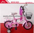nuevo diseño de los niños en bicicleta con cesta de plástico de alta calidad MS-BMX-033