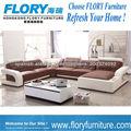 2014 moderno fabricante de muebles sofá de cuero F895