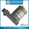 DS-65SS3540 pequeño motor eléctrico