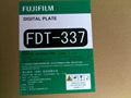 violeta procesados ctp placa para aplicaciones comerciales