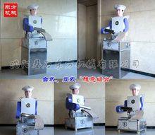 el paquete de alimentos de la máquina 2014 nuevos productos
