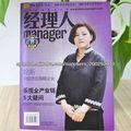 Imprimir publicidad barata de impresión del folleto, folleto de impresión