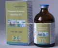 animales medicamentos parásito / ivermectina 1% de inyección / medicina veterinaria