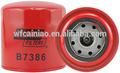 JX1008A filtro de aceite de motor