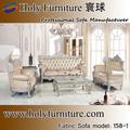 Sofá de cuero muebles caseros 2014 último diseño