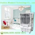 2014 maxkool porbale aire acondicionado/aire acondicionado móvil con el ce, cb, 3c