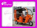 Triciclo del pasajero, Discapacitados triciclo, triciclo cubierta / scooter con discapacidad