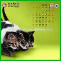 chino 2015 mensual de colores para imprimir el calendario