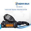 la materia fecal tid radio la materia fecal tid 50w móvil de comunicación inalámbrica
