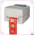 Impresora digital de la cinta para la venta caliente