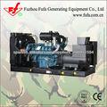 Military calidad 20KW-200KW generador diesel Cummins